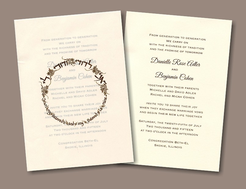order sample wedding invitations
