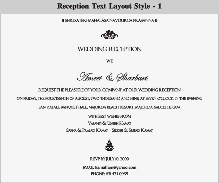 wording for wedding reception invitations